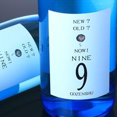 御前酒 9NINE ブルーボトル
