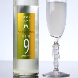 御前酒 9NINE スパークリング