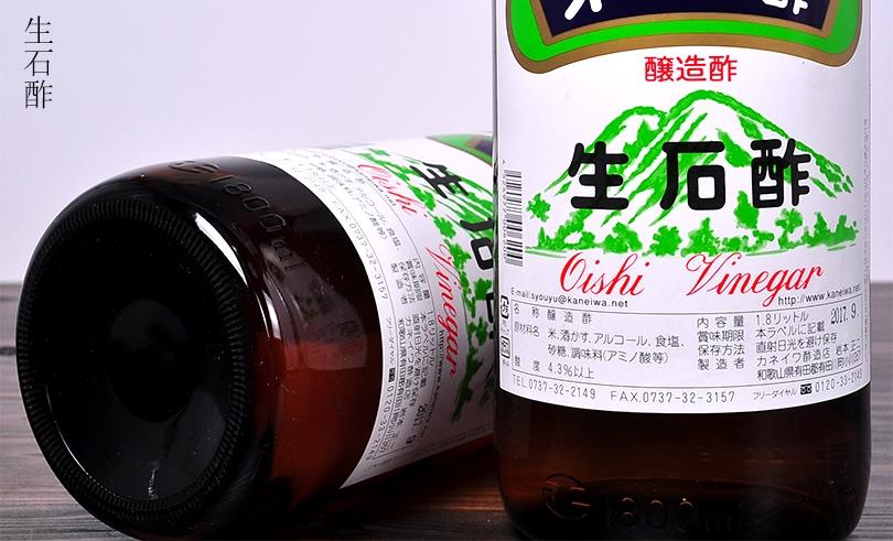カネイワ 生石酢 1.8L