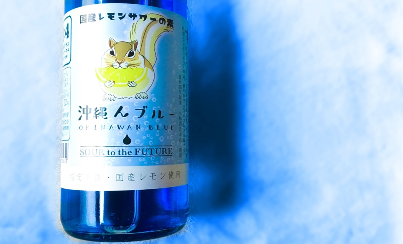 国産レモンサワーの素 SOUR to the FUTURE 沖縄んブルー