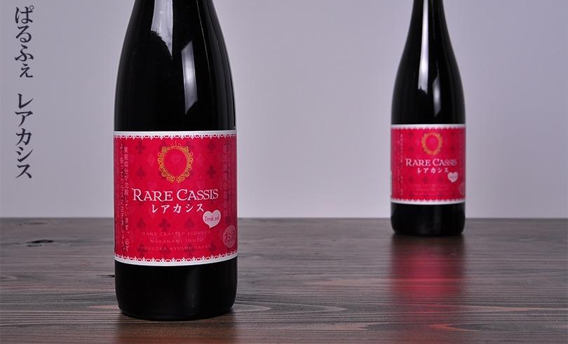 カシス梅酒 ぱるふぇ 720ml