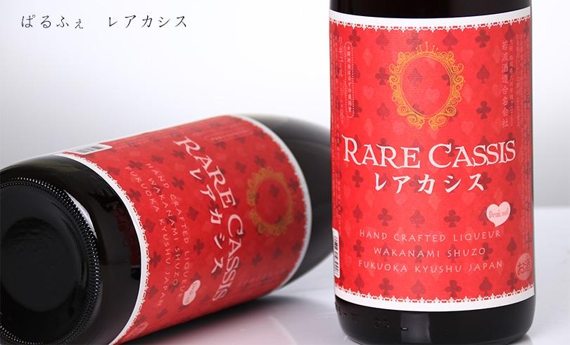 カシス梅酒 ぱるふぇ 1.8L