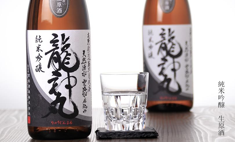 龍神丸 純米吟醸 生原酒 1.8L