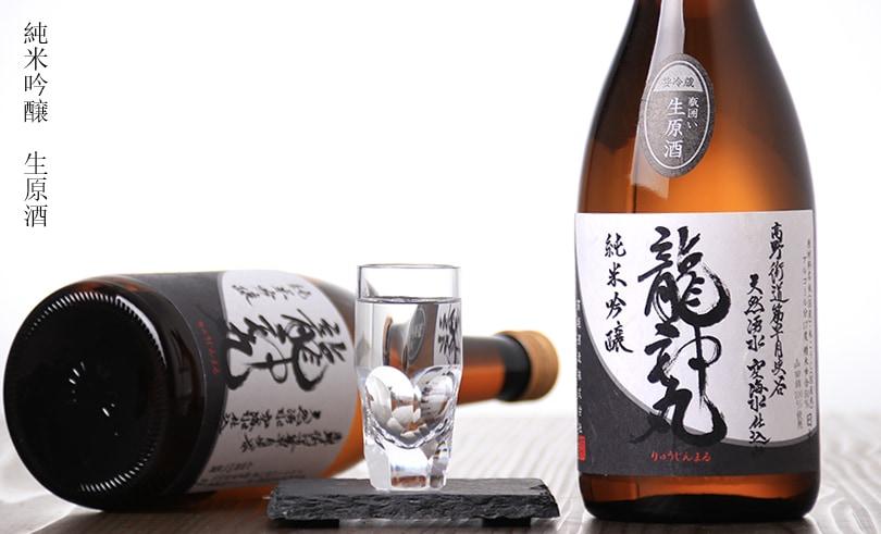 龍神丸 純米吟醸 生原酒 720ml