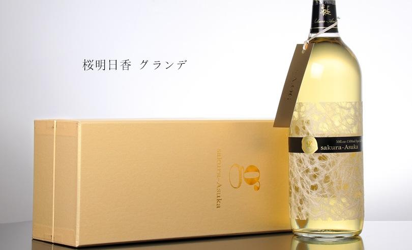 桜明日香 グランデ (箱入)
