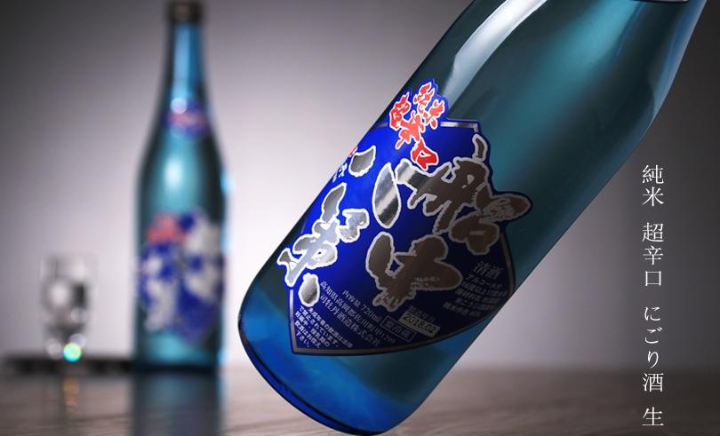 司牡丹 船中八策 薄にごり 生酒