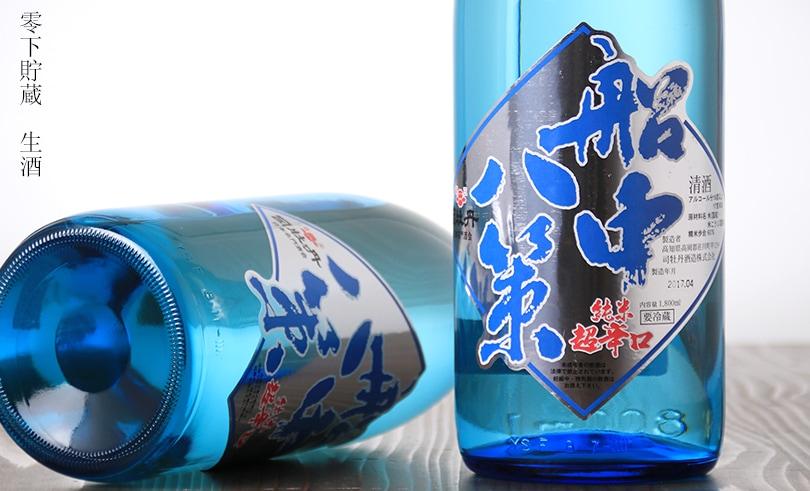 司牡丹 船中八策  零下貯蔵生酒 1.8L