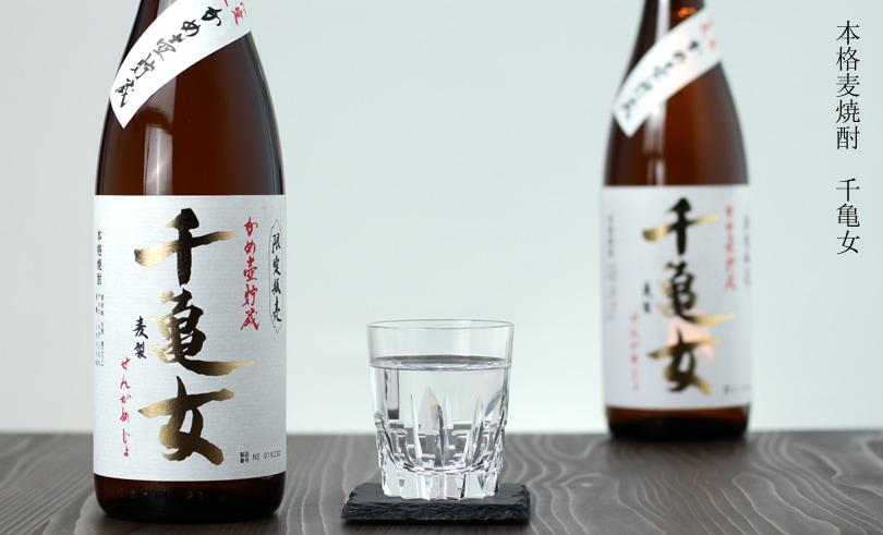 千亀女 麦 1.8L