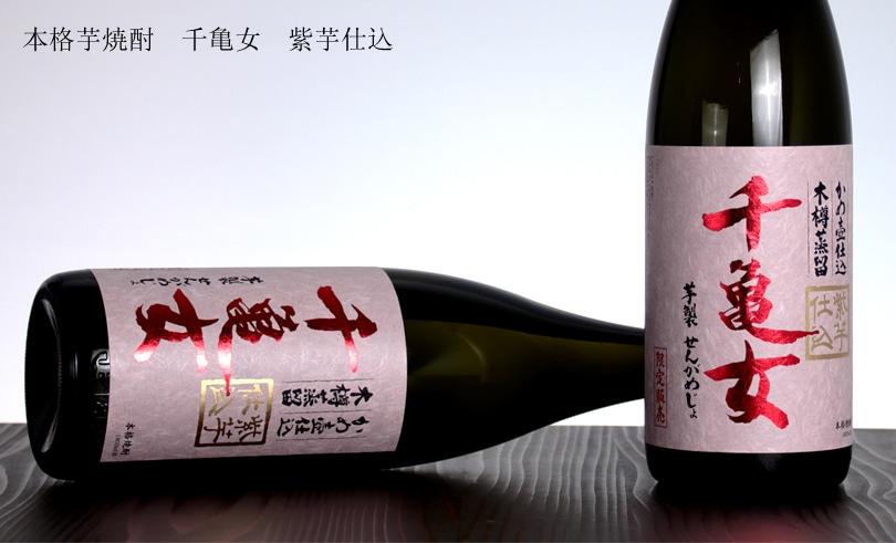 千亀女 紫芋仕込み 1.8L