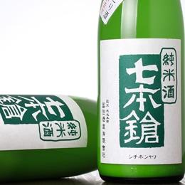 廣戸川 純米にごり
