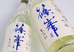 篠峯 純米吟醸 夏色生酒