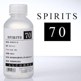 SPIRITS 70