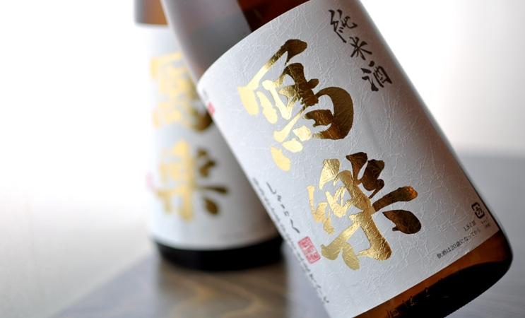 冩樂 純愛仕込 純米酒 火入 1.8L