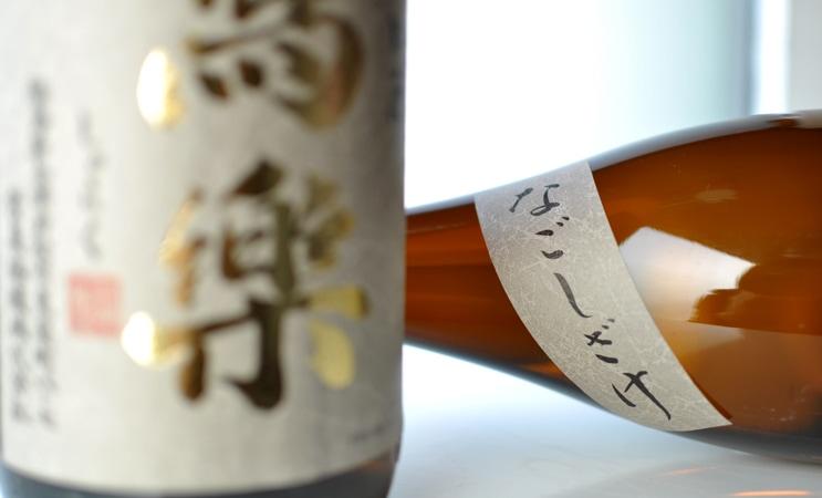 寫樂 純米吟醸 なごしざけ 羽州誉 1.8L