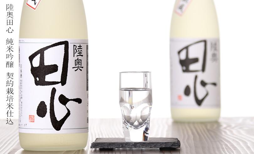 陸奥田心 純米吟醸 無為自然酒 720ml