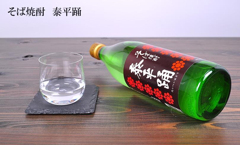 泰平踊 900ml