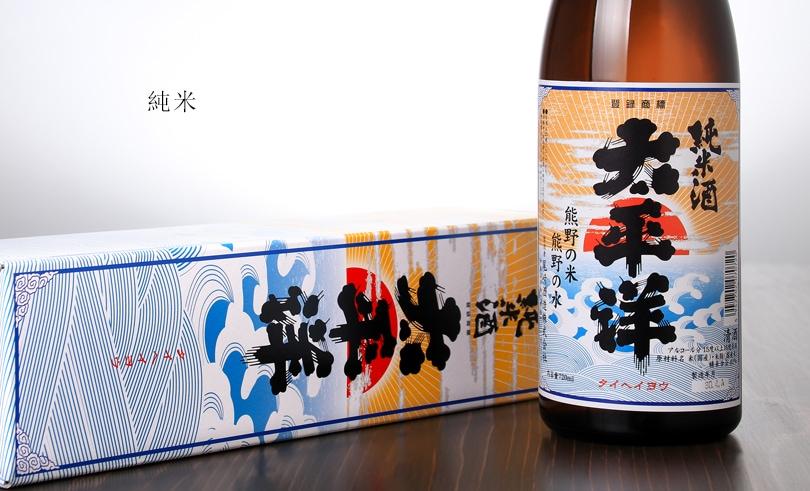 太平洋 純米