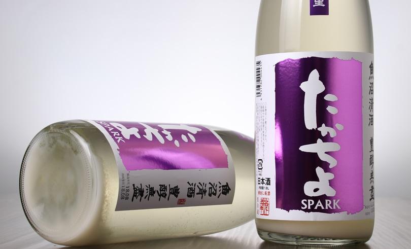 たかちよ 豊醇無盡 純米 うすにごり SPARK 生