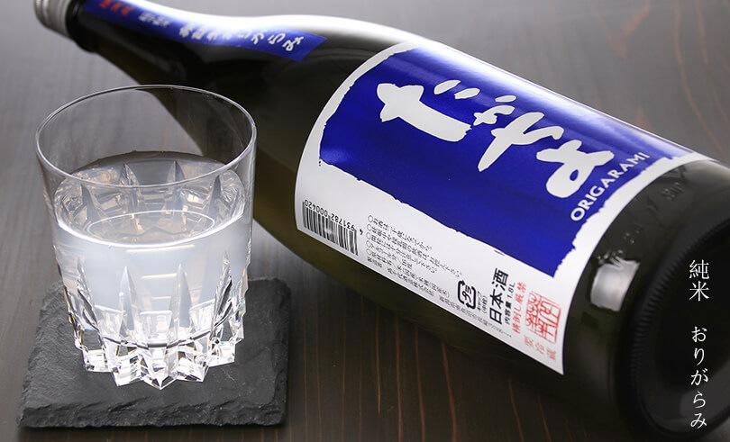 たかちよ 豊醇無盡 純米 おりがらみ 青