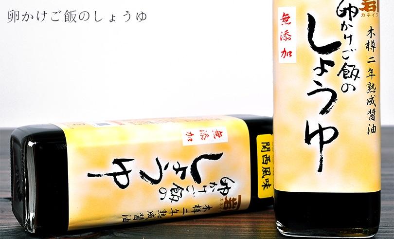 卵かけご飯のしょうゆ 関西風 300ml