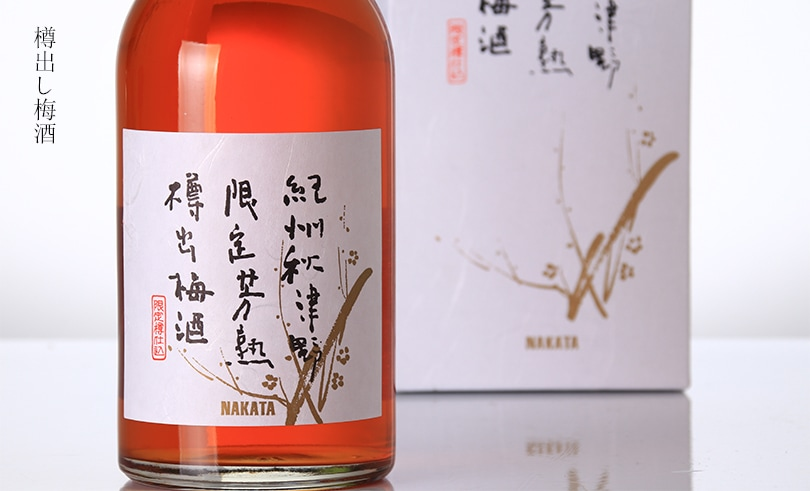 紀州秋津野限定芳熟樽出梅酒 (箱入 720ml