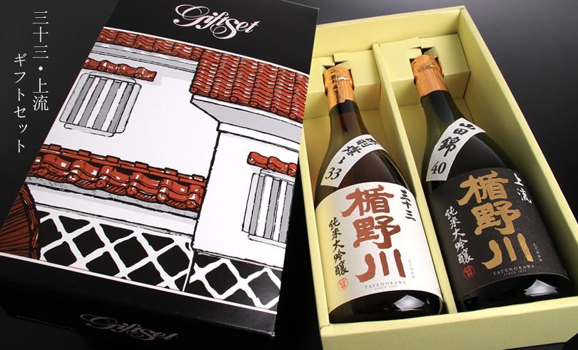 楯野川 三十三・上流 純米大吟醸 720ml×2本セット