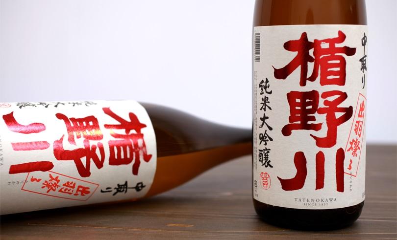 楯野川 純米大吟醸 出羽燦々 中取 1.8L
