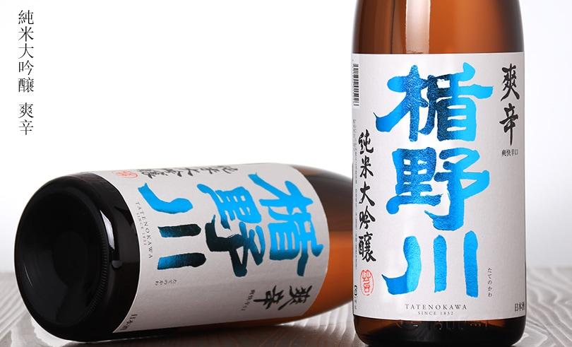 楯野川 純米大吟醸 爽辛  1.8L