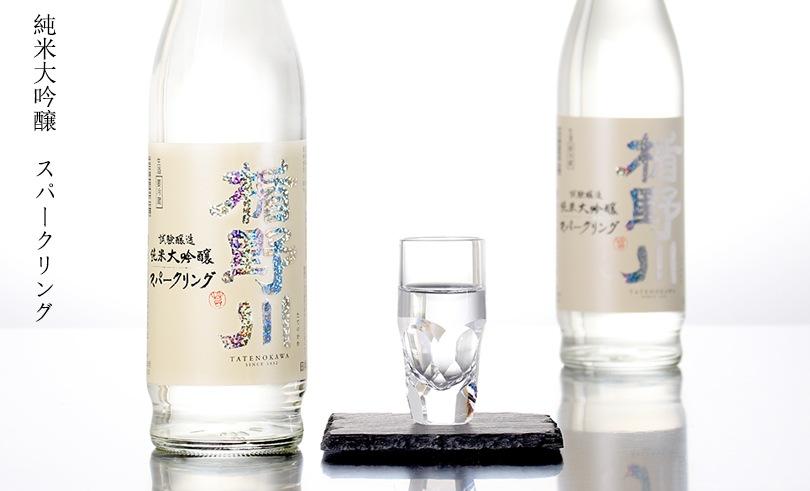 楯野川 純米大吟醸 スパークリング 500ml