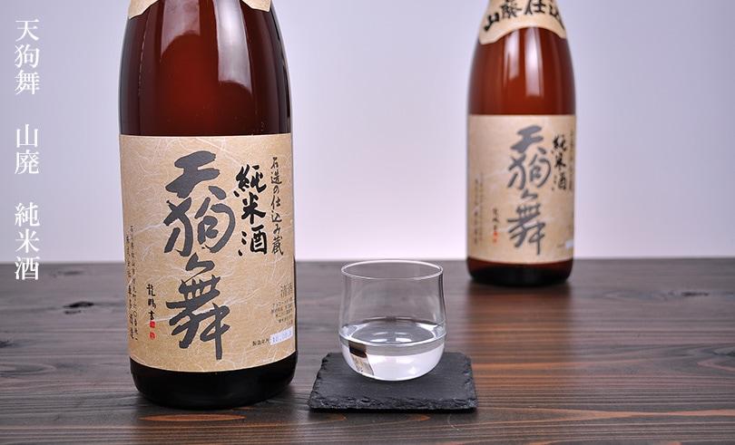 天狗舞 山廃純米 1.8L