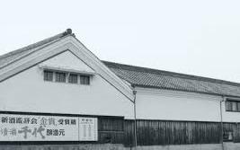 篠峯(千代酒造)
