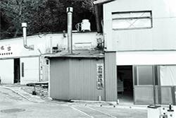 龍宮(富田酒造場)