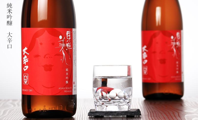 東洋美人 純米吟醸 大辛口 1.8L