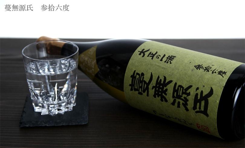 蔓無源氏(つるなしげんじ)原酒 1.8L