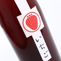 鶴梅 いちご 1.8L