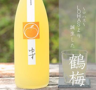 鶴梅(平和酒造)和歌山県