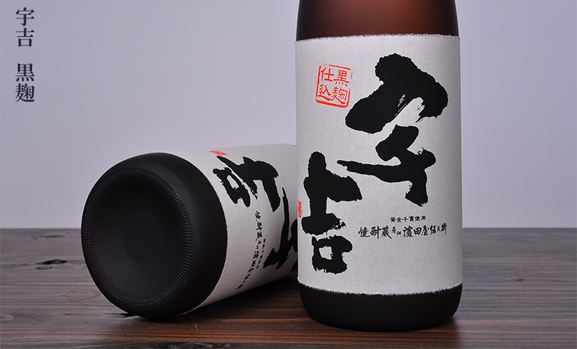 宇吉 黒麹 1.8L