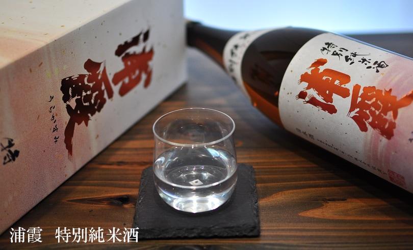 浦霞 特別純米 1.8L