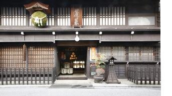 渡辺酒造店