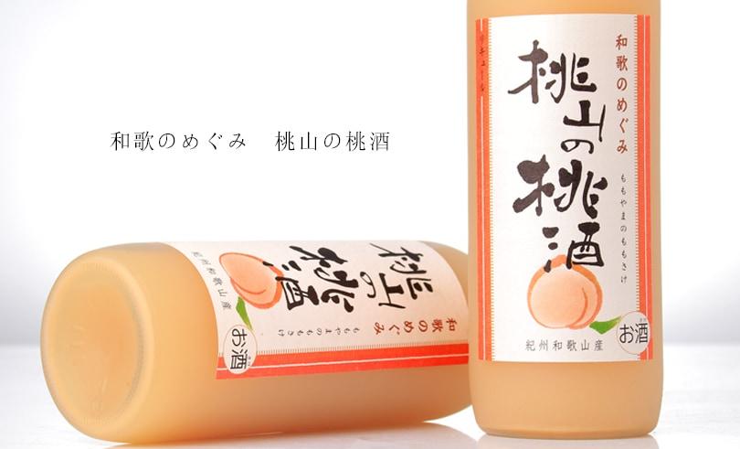 和歌のめぐみ 桃山の梅酒