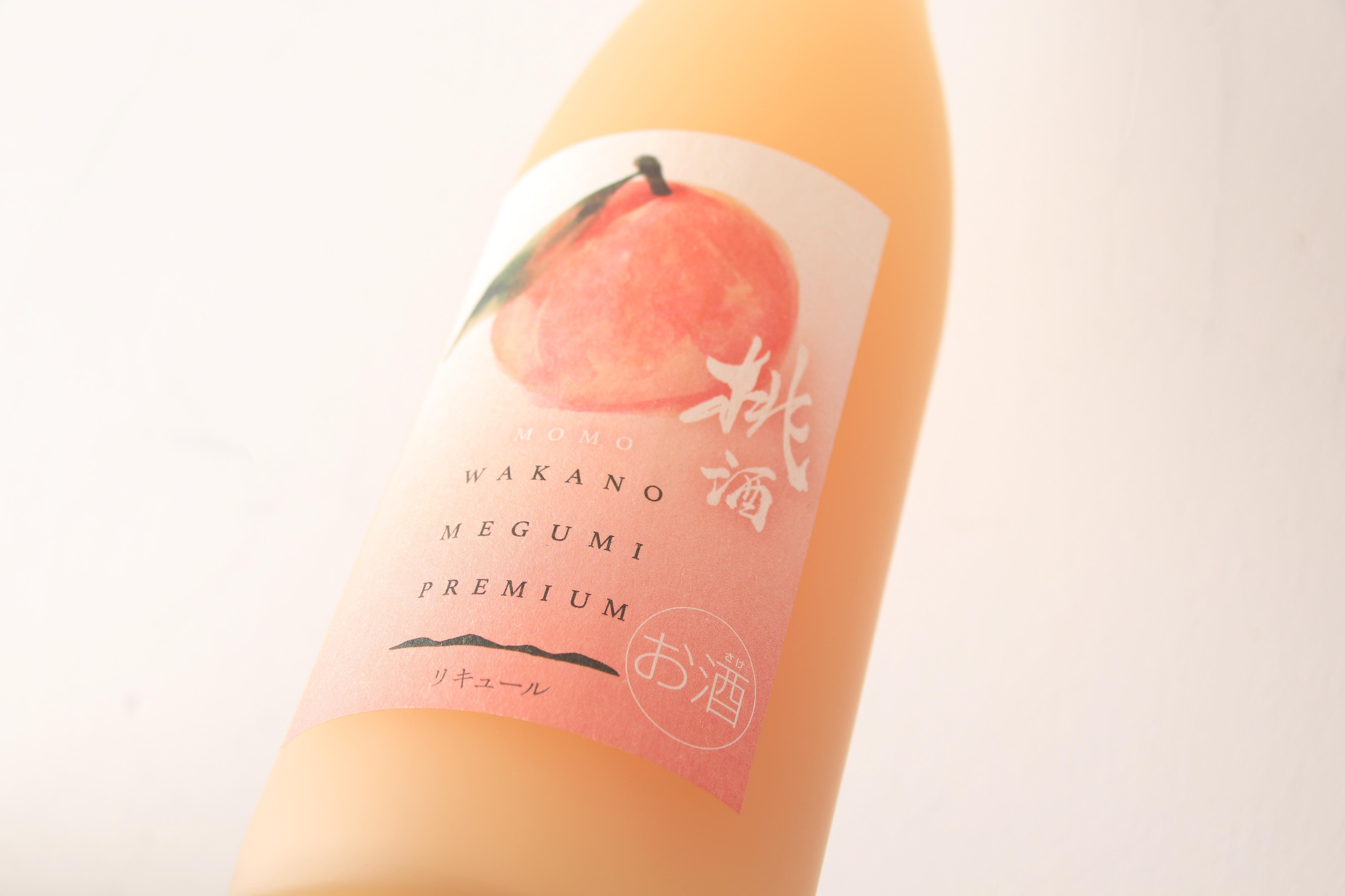 和歌のめぐみプレミアム 桃酒