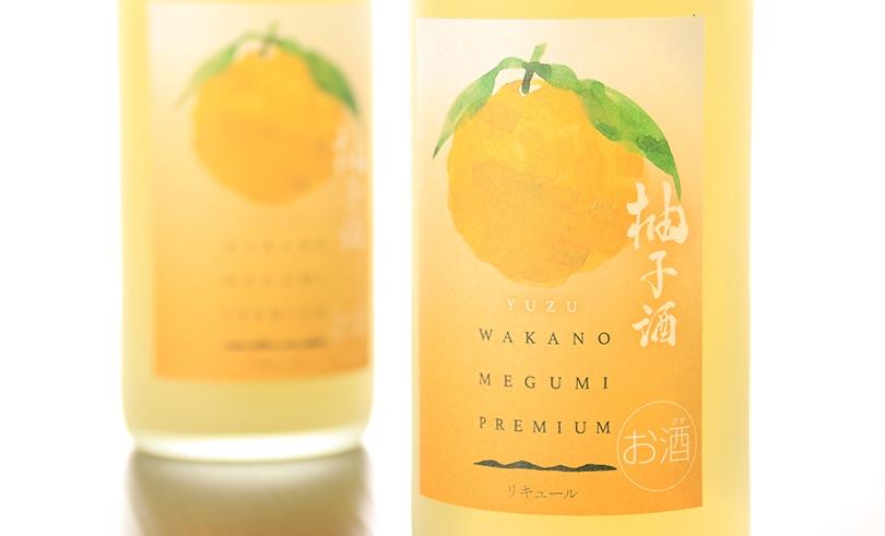 和歌のめぐみプレミアム 柚子酒