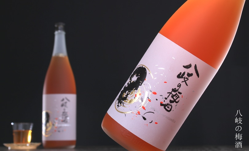 八岐の梅酒 1.8L