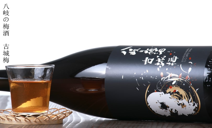 八岐の梅酒 古城梅 1.8L
