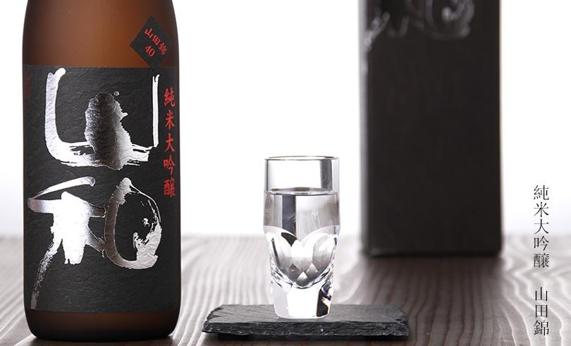 山和 純米大吟醸 山田錦40 720ml