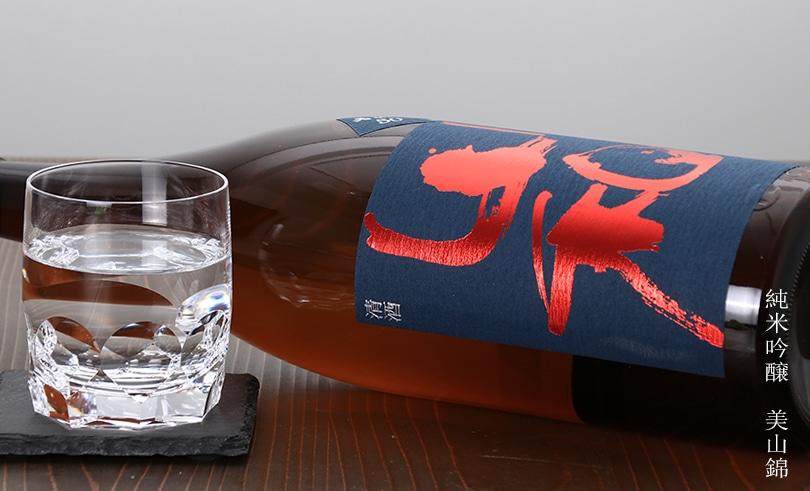 山和 純米吟醸 美山錦50 1.8L