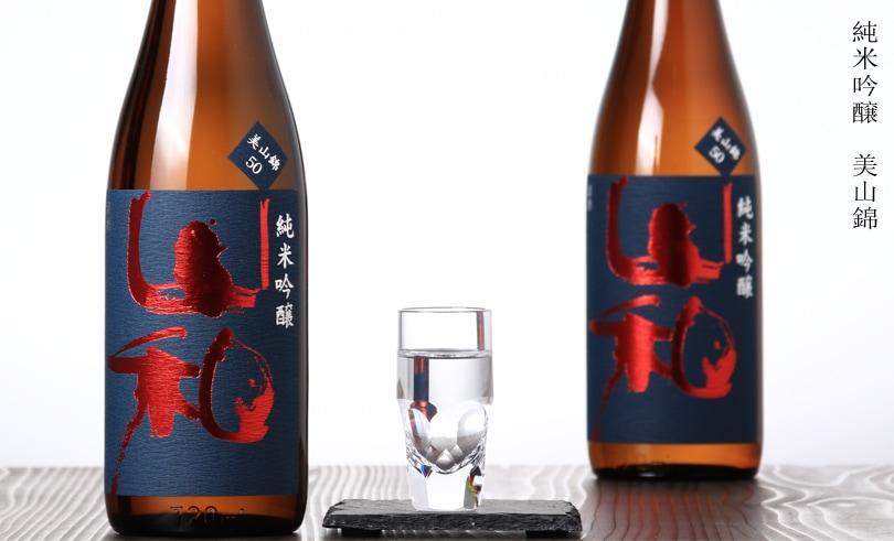 山和 純米吟醸 美山錦50 720ml