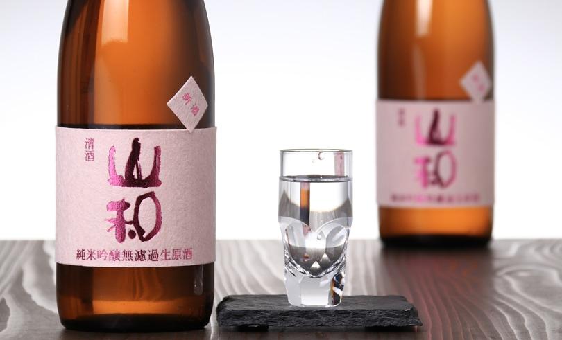 山和 純米吟醸 無濾過生原酒