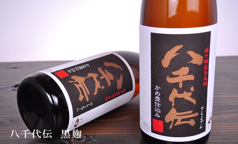 八千代伝 黒麹 1.8L