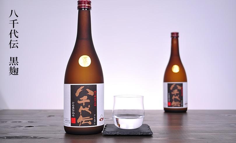 八千代伝 黒麹 720ml